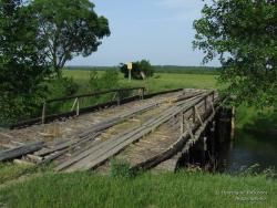 Деревянный мост через реку Убедь