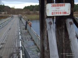 Рыбаки на мосту через реку Вить
